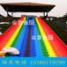 快來體驗吧親子彩虹滑道七彩滑梯大型戶外親子游樂設備