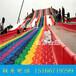 室内外一体两用彩虹滑道七彩滑梯农庄景点游乐设备