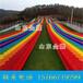 新款游樂設備大全游樂園彩虹滑道景點彩虹滑道一站式彩虹滑道定制