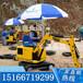 室外游樂設備大型電動挖掘機兒童游樂挖掘機廠家兒童游樂挖掘機廠家供應