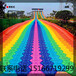 无需专业技术要求彩虹滑梯七彩滑道供应商价格出售