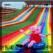 跟隨陽光的腳步來到彩虹滑道的腳下彩虹滑道安全玩法彩虹滑道HDPE質量大型游樂設備