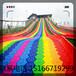 迅速汇集人气的彩虹滑道项目七彩滑道厂家大型游乐设备生产出售