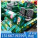 戲雪樂園游樂設備景區坦克車小型游樂坦克車滑雪場設備玩具