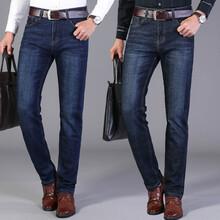 牛仔褲生產工廠批發出售直筒商務牛仔褲舒適面料百搭男裝牛仔褲圖片