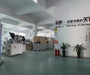 深圳市赤豹科技有限公司