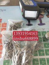 四川回收铂铑丝铂铑丝一克价格图片