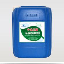 长沙木材防腐剂批发价格图片