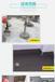 南海聚合物水泥防水涂料