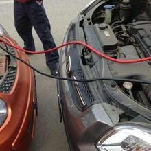 南海区车辆搭电价格图片