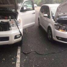 顺德区专业车辆搭电价格图片