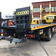 高明加油车辆拖车公司图片