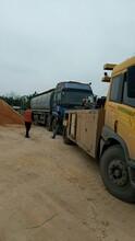 禅城区顺安拖车服务公司图片