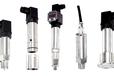 上润WIDEPLUS-8BI3系列精小型压力变送器