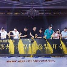郑州庆典礼仪策划公司红鹄文化传播