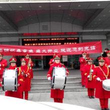 郑州开业庆典腰鼓队军鼓队军乐队一场多少钱