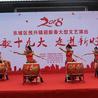 郑州舞蹈演出公司