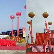 郑州庆典礼仪方案