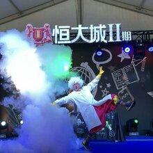 郑州开场节目演出