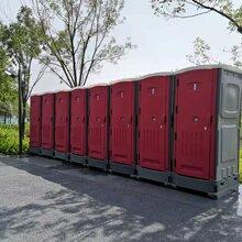 郑州环保卫生间移动厕所出租租赁公司
