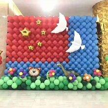郑州国庆主题气球布置装饰公司