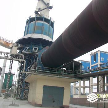 300噸活性石灰回轉窯生產線設備廠家-河南華冠