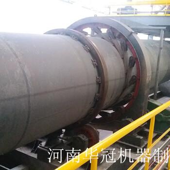 钾肥土壤改良剂回转窑生产线设备厂家-河南华冠