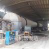 白云石金属镁回转窑生产线设备厂家-河南华冠