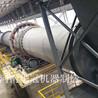 钛白粉回转窑生产线设备厂家-河南华冠