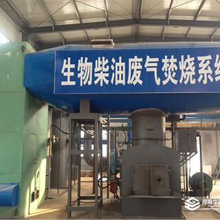 固废危废焚烧回转窑设备厂家-河南华冠图片4