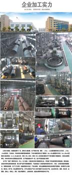 福彩快三今天预测—河南华冠专业300吨活性石灰回转窑生产线设备厂家