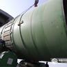 300吨活性石灰回转窑