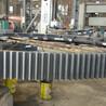 定制加工回转窑大齿轮大齿圈生产制造厂家-河南华冠