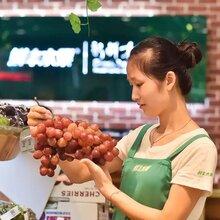 賣水果利潤低?水果加盟店相信這幾點沒做好