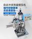 優質伺服電缸鉚壓機生產廠家供應伺服電缸鉚壓機供應