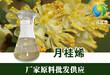 江西鑫森供应月桂烯植物提取日化香料
