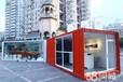 海淀北太平莊回收集裝箱出售一站式服務到家-回收活動房出租