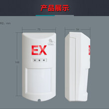 入侵报警控制器行业排名山东本安防爆型红外微波三鉴探测器厂家