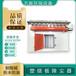 濟寧拒水防油塑燒板除塵器的價格