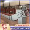 供应FU型链式输送机工作原理矿山行业水平链式刮板机爬坡输送机制造