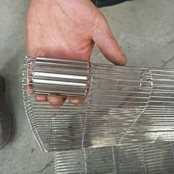 涂层不锈钢乙型网带A望奎涂层不锈钢乙型网带厂家现货
