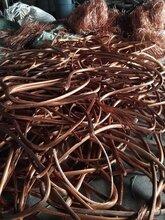 广东珠海废铜回收公司