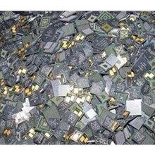 广东东莞电子元件回收价格
