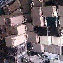 广东深圳废电池高价回收