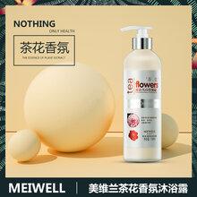 广州代加工洗发液厂家货源