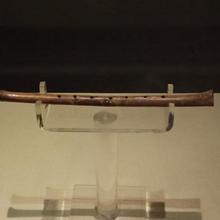 最古老的文物<<贾湖骨笛>>图片