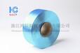 滌綸色絲-滌綸長絲-滌綸AB絲生產廠家、鴻辰化纖