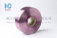浙江鴻辰新材料--滌綸絲滌-有色滌綸低彈絲-滌綸低彈絲廠家