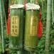 福建52度竹酒一斤装厂家批发拿货价格