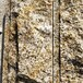 苏州批发黄锈石蘑菇石